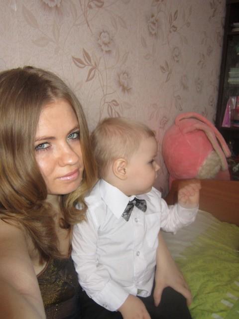Елена Чернышова, Россия, Красноармейск, 26 лет