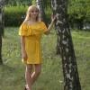 Мария, Россия, Курск. Фотография 432997