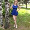 Мария, Россия, Курск. Фотография 432999