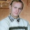 Новик Владимир, Беларусь, Новогрудок, 26 лет. Знакомство без регистрации