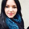 Анастасия Тимофеева, Россия, Краснодар, 23 года. Сайт одиноких мам ГдеПапа.Ру