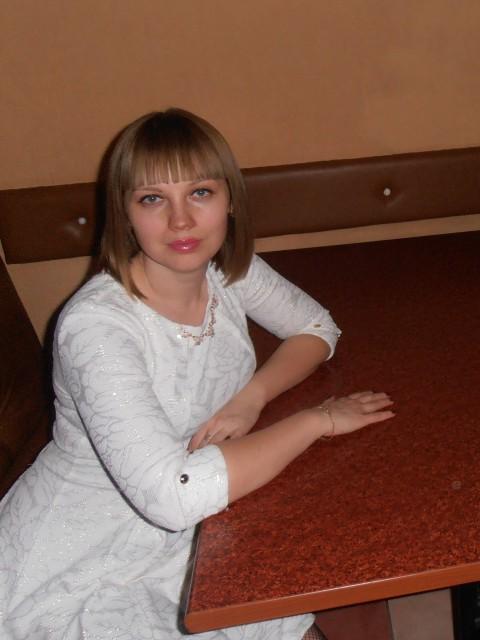 знайомства с богатыми женщинами в луганской обл.