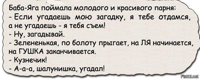 porno-trahnul-otdamsya-vsem-zhelayushim-sagalova-porno