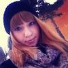 Екатерина Савельева, Россия, Екатеринбург, 19 лет. Познакомиться с девушкой из Екатеринбурга