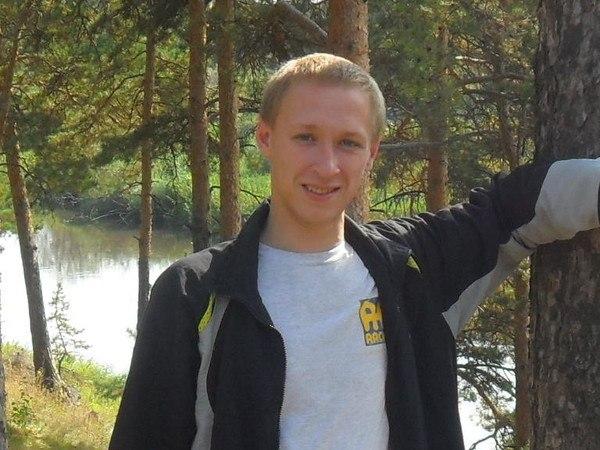 Знакомства С Парнями Из Челябинска