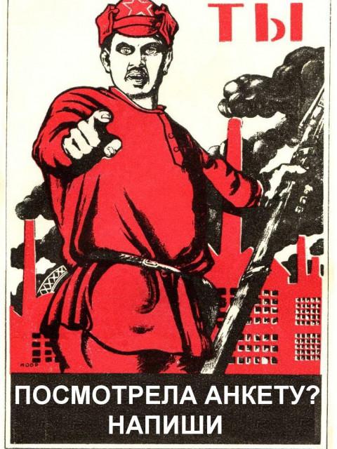 Михаил, Россия, Москва. Фото на сайте ГдеПапа.Ру