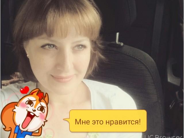Галина , Россия, Серпухов, 45 лет, 1 ребенок. Сайт одиноких матерей GdePapa.Ru