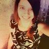 Светлана Викторовна, Казахстан, Астана, 21 год. О СЕБЕ: ругаюсь матом... Ору - как потерпевшая..... Выношу мозг.... Устраиваю скандалы, истерики, сц