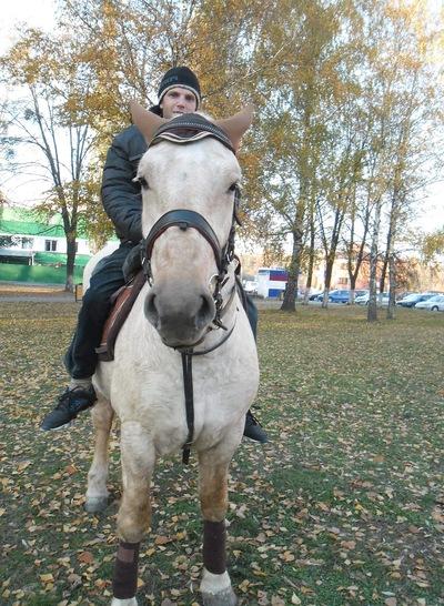 Николай Горощук, Беларусь, Пинск, 29 лет