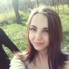 Юлия, Украина, Одесса, 24 года, 1 ребенок. Хочу найти человека сначала для общения и который просто бы смог меня понять