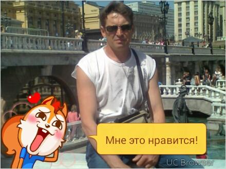 Андрей нацыя, Россия, Кирсанов, 48 лет