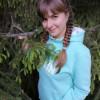 Наталья, Россия, Москва, 32