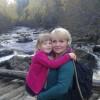 Елена, Россия, Иркутск, 45 лет, 1 ребенок. Хочу найти Того, с кем хотелось бы разделить дни и ночи