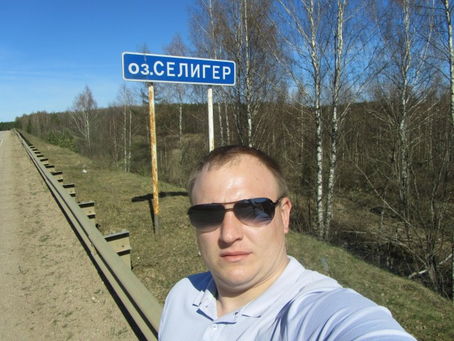 Мишаня, Россия, Бронницы, 33 года