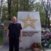 Виталий, Россия, Электросталь, 43 года. Хочу своего ребенка. Так что девченки. Кто постарше и больше не собирается рожать без вариантов