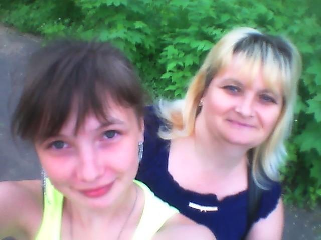 Елена, Россия, Ленинск, 45 лет