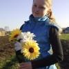 Елена , Россия, Шарья. Фотография 465835
