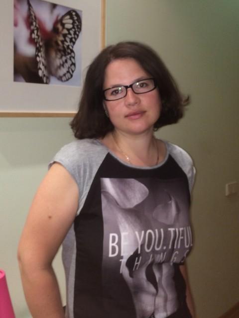 Алена, Россия, Москва, 33 года, 2 ребенка. Очень люблю детей!