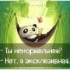 Немного обо мне)