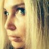 Ксения Пересыпкина, Россия, Севастополь, 37 лет, 2 ребенка. сайт www.gdepapa.ru
