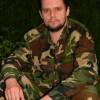 Антон Вербило