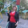Арина, Россия, Нижний Тагил, 35 лет, 1 ребенок. Сайт мам-одиночек GdePapa.Ru
