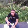 Druny Zapynec, Россия, Москва, 40 лет. Хочу найти Женщину от 30 до 38лет для дружбы , общения и создания семьи