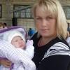 Влада, Россия, Ставрополь, 40 лет, 4 ребенка. Жизнерадостная, целеустремленная!