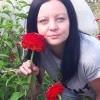Elena (Россия, Барнаул)