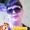 Светлана, Россия, Тамбов, 39 лет, 3 ребенка. Хочу найти Мужчину для серьёзных отношений