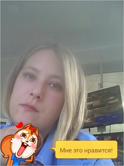 елена, Россия, Шатура, 32 года