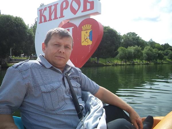 кировская обл омутнинск знакомства город