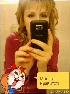 Елена, Россия, Коломна, 34 года