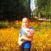 Елена, Россия, Чебоксары, 29 лет, 2 ребенка. Познакомлюсь для серьезных отношений и создания семьи.