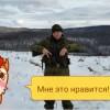 саня (Россия, Гулькевичи)