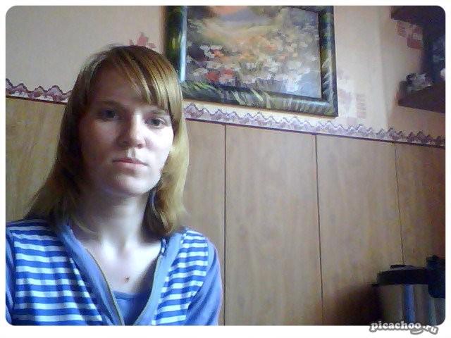 нина, Россия, Кировск, 29 лет