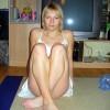 Виктория, Россия, Смоленск, 33 года. Хочу найти хорошего мужчину) рассмотрю вариант любовника))