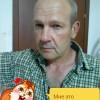 Андрей, Россия, Одинцовский район, 49 лет. Хочу найти Человека с кем был бы вместе, а не рядом
