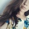 Маргарита Боднар, Россия, Южно-Сахалинск, 19 лет, 1 ребенок. Познакомлюсь для серьезных отношений и создания семьи.