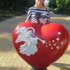 Светлана Дейнека, Украина, Макеевка, 34 года. Знакомство с женщиной из Макеевки
