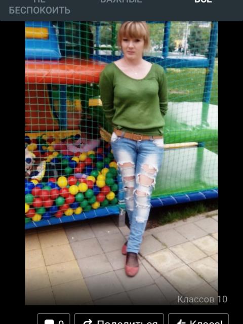 катя, Россия, Выселки, 32 года