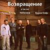 Алексей Капитанов, Россия, Балашиха. Фотография 943527