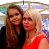 Вероника, Украина, Сумы, 29 лет, 2 ребенка. Познакомлюсь для серьезных отношений.