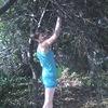 Екатерина Ерошкина, Россия, Пенза, 33 года, 1 ребенок. Сайт одиноких мам ГдеПапа.Ру