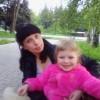 светлана пронина, Украина, Донецк, 31 год. сайт www.gdepapa.ru