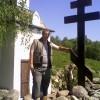 Алексей, 41, Россия, Иваново