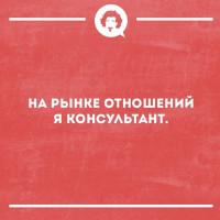 Девушка говорит что занята на работе работа с 16 лет без опыта работы для девушек челябинск