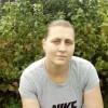 Ирина, Россия, Ногинск, 34 года, 1 ребенок. Хочу найти Доброго, внимательного мужчину, мужа, любящего детей