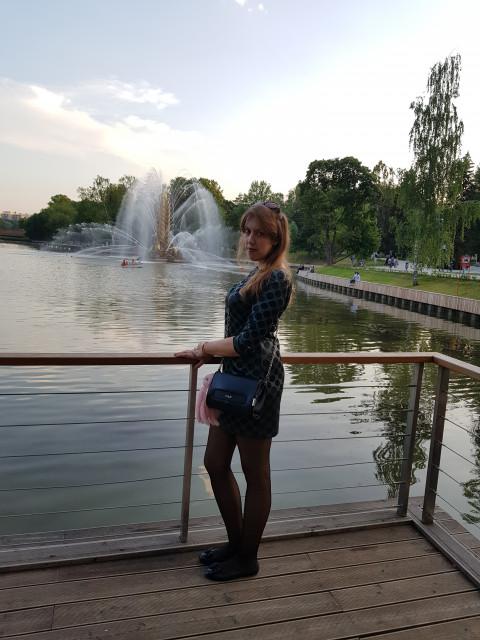 Наталья, Россия, Москва, 33 года