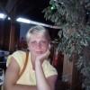 Елена, Россия, Нижний Новгород, 41 год, 2 ребенка. Не могу похвастаться характером! Люблю уют и вечерние чаепитие)) заботливая, с чувством юмора. В муж